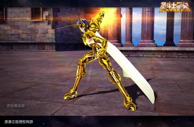 摩羯座黄金圣斗士修罗 不拔的坚韧 圣剑开天 你,防御得了吗?-点燃最