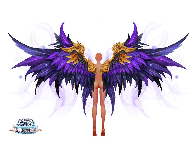 三,2-30名特效翅膀