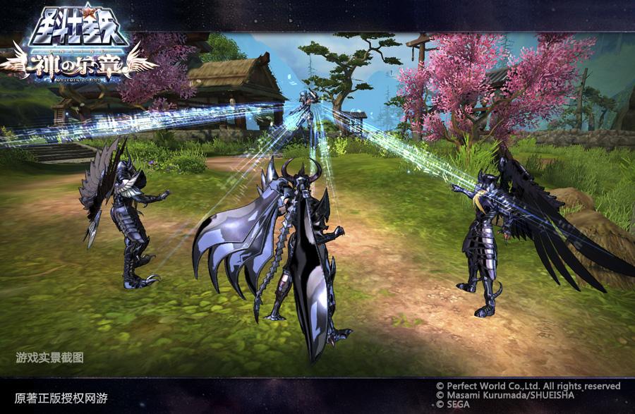图片: 图5:新版本天琴座大发雄威.jpg