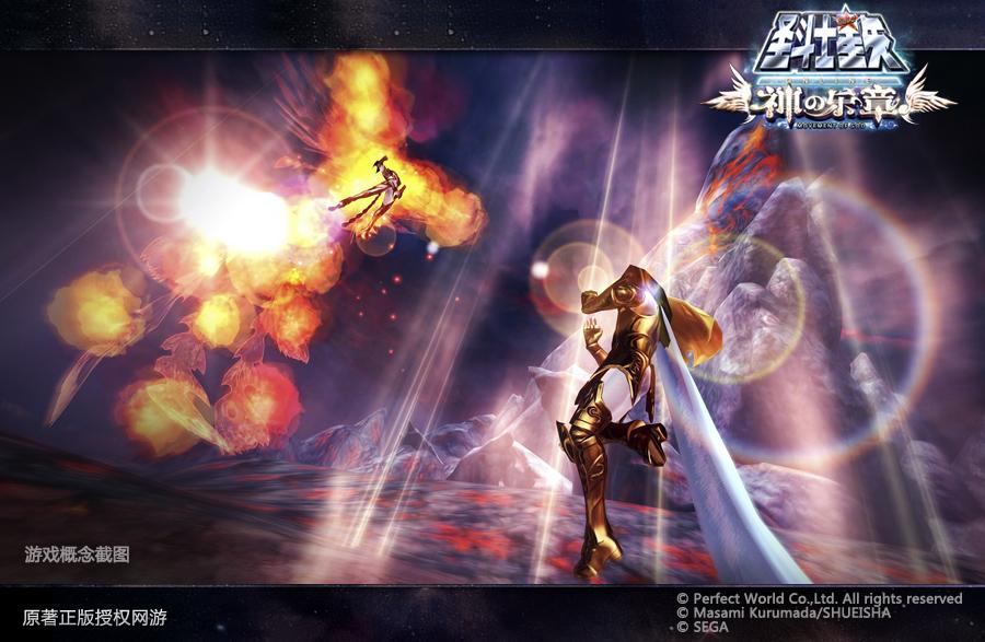 图片: 图2:燃烧小宇宙战斗的圣斗士.jpg