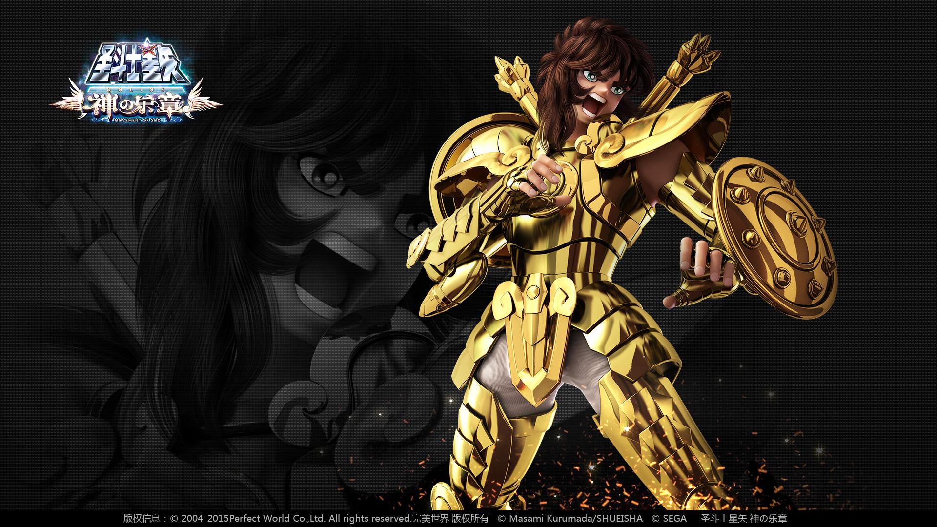 图片: 图4:十二宫黄金圣斗士之童虎.jpg