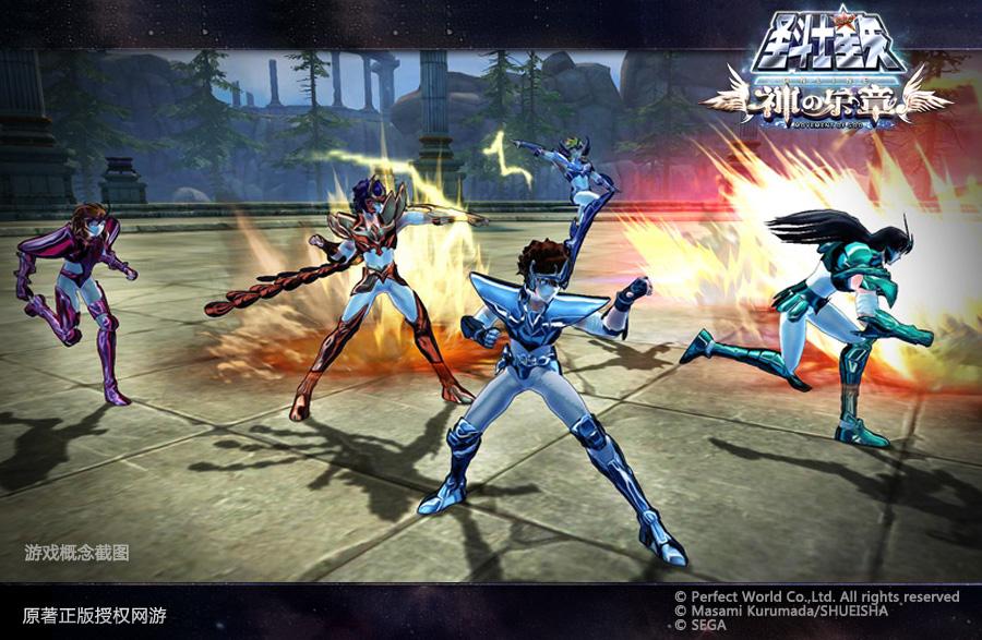 图片: 图3:圣斗士们默契配合,为圣域而战.jpg