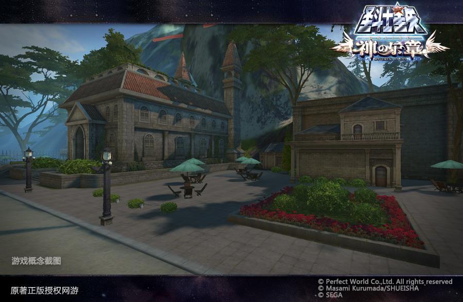 图片: 图2:全新主城银都城中的建筑场景.jpg