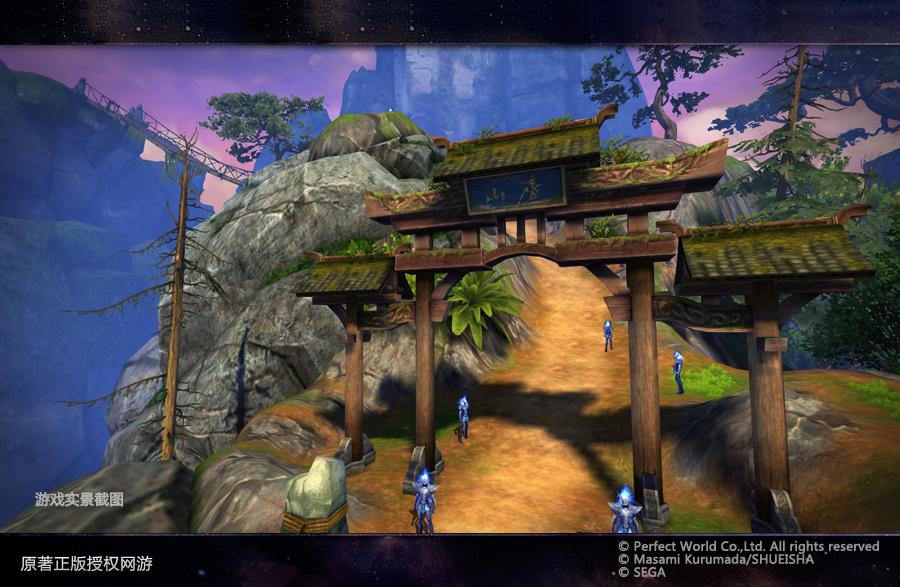 图片: X-02112_Ver1_公式サイト用スクリーン-盧山4_170228.jpg