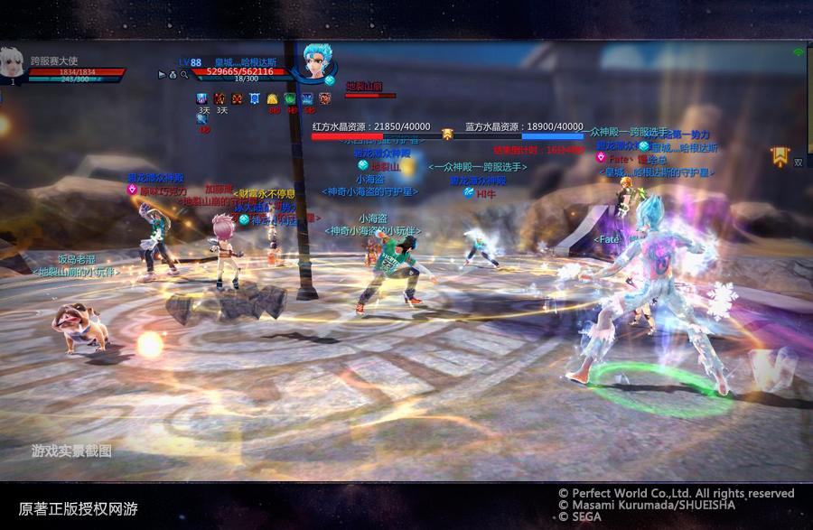 图片: X-02118_Ver1_公式サイト用スクリーン-プレイヤーの戦闘シーン1_170228.jpg