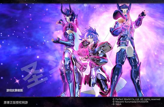 图片: X-02090_Ver1_「神々の戦い」アップデートー暗黒セイント1_160822.jpg